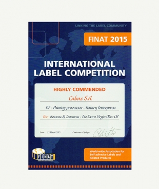 HIGHLY COMMENDED  - FINAT COMPETITION 2015